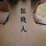 100's of Chinese Tattoo Design Ideas Pictures Gallery