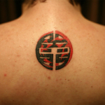 Chinese 12 150x150 - 100's of Chinese Tattoo Design Ideas Pictures Gallery