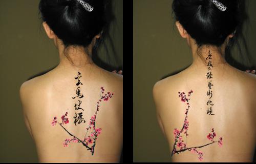 Chinese Writing Tattoo
