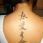 Chinese Writing Tattoo1 150x150 - 100's of Chinese Writing Tattoo Design Ideas Pictures Gallery