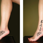 Chinese Writing Tattoo2 150x150 - 100's of Chinese Writing Tattoo Design Ideas Pictures Gallery
