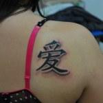 Kanji Tattoo5 150x150 - 100's of Kanji Tattoo Design Ideas Pictures Gallery