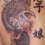 Koi Dragon 3 150x150 - 100's of Koi Dragon Tattoo Design Ideas Pictures Gallery