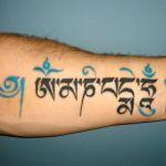 100's of Tibetan Tattoo Design Ideas Pictures Gallery