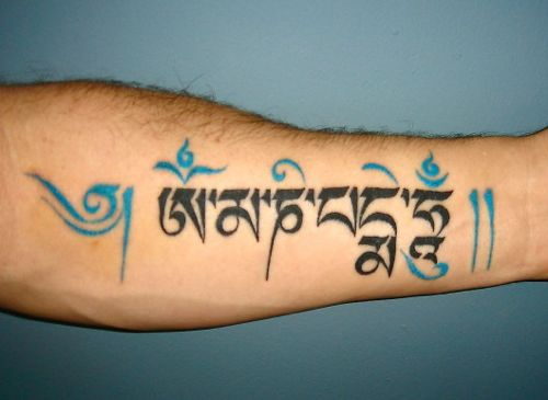 100's of Tibetan Tattoo Design Ideas Pictures Gallery