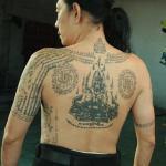 Tibetan 9 150x150 - 100's of Tibetan Tattoo Design Ideas Pictures Gallery