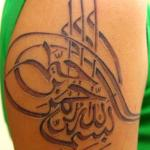 Turkish 11 150x150 - 100's of Turkish Tattoo Design Ideas Pictures Gallery