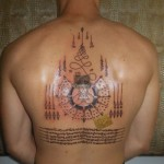 tumblr njx7wxqxXy1rn3yyfo1 400 150x150 - Back Tattoos Design Ideas Pictures Gallery