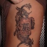 Chinese Tattoos 14 150x150 - 100's of Chinese Tattoo Design Ideas Picture Gallery