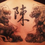 Chinese Tattoos 5 150x150 - 100's of Chinese Tattoo Design Ideas Picture Gallery