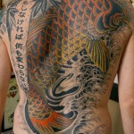 Japanese Back Tattoos 150x150 - 100's of Japases Tattoo Design Ideas Picture Gallery