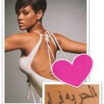 Rihanna Tattoos 8 150x150 - 100's of Rihanna Tattoo Design Ideas Picture Gallery