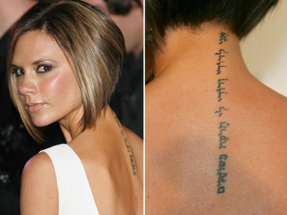 100 Of Victoria Beckham Tattoo Design Ideas Picture Gallery